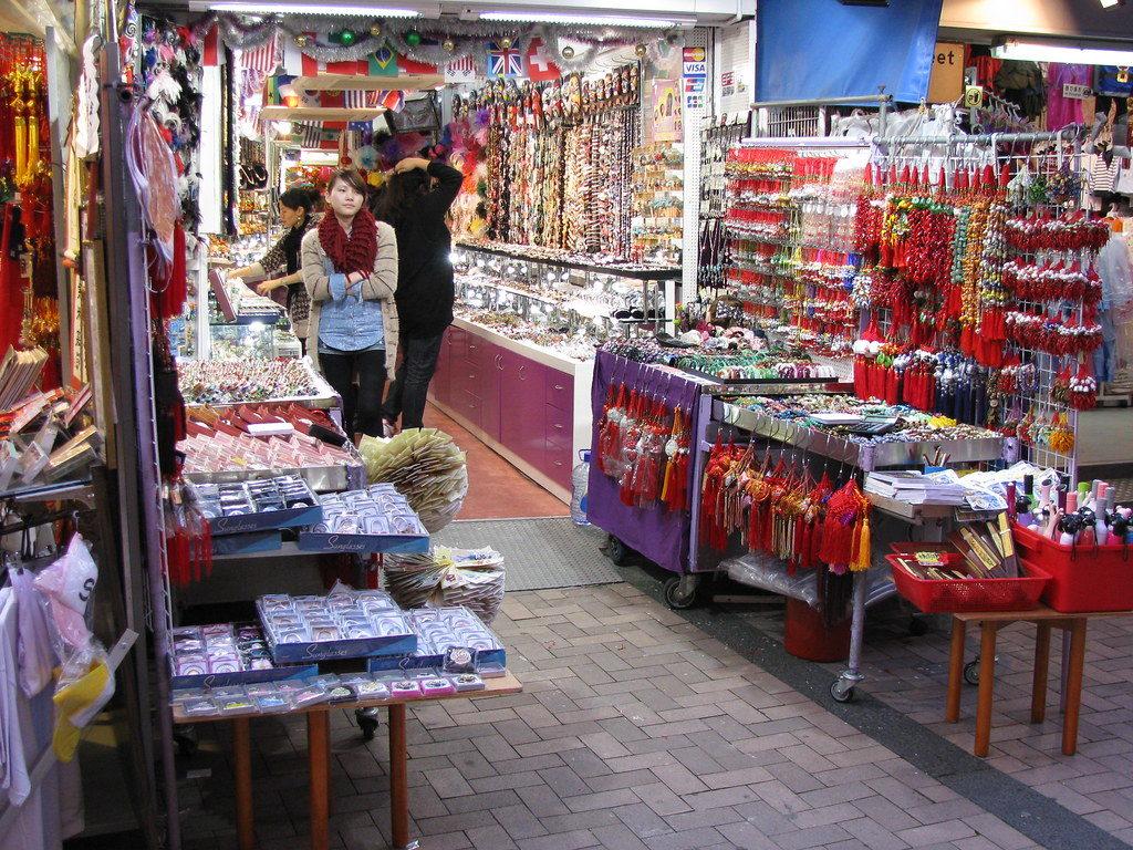 Car Street Market in Hong Kong
